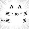 c:\anko-chan\gazou\icon.png