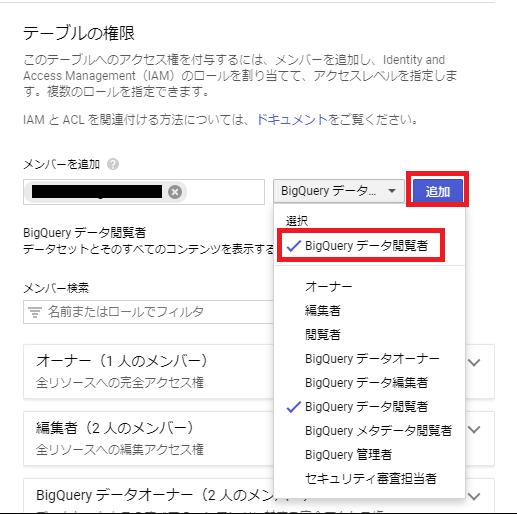 f:id:kitoketa:20200704223226p:plain