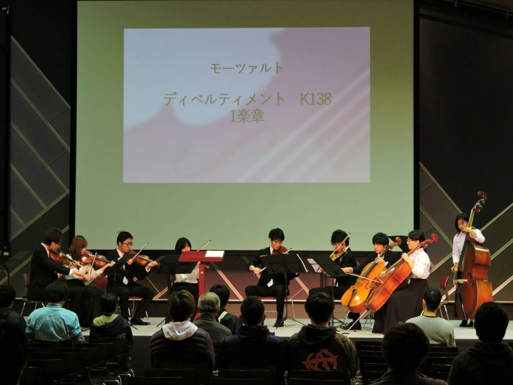 f:id:kitorchestra:20161101010108j:plain