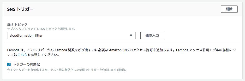 f:id:kitsugi:20180806074819p:plain