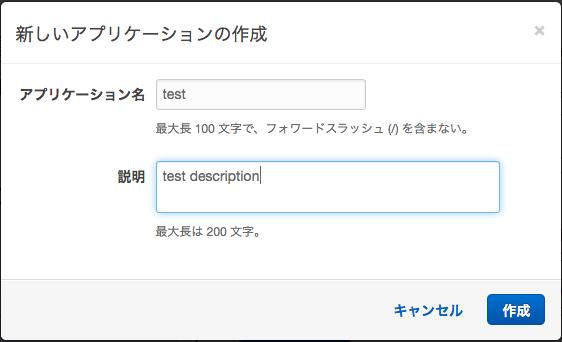 f:id:kitsugi:20180829073214p:plain
