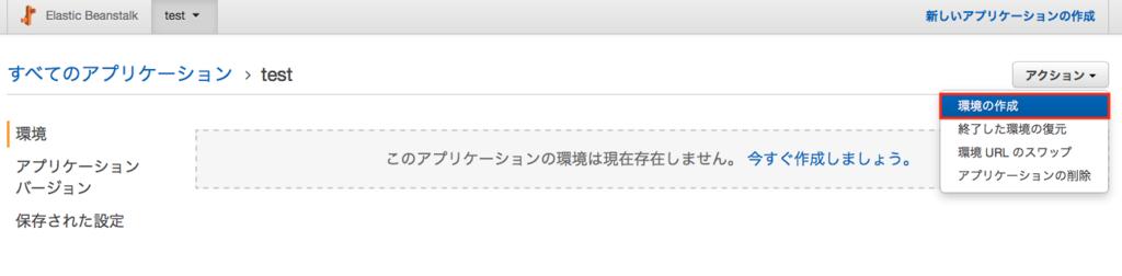 f:id:kitsugi:20180829073237p:plain