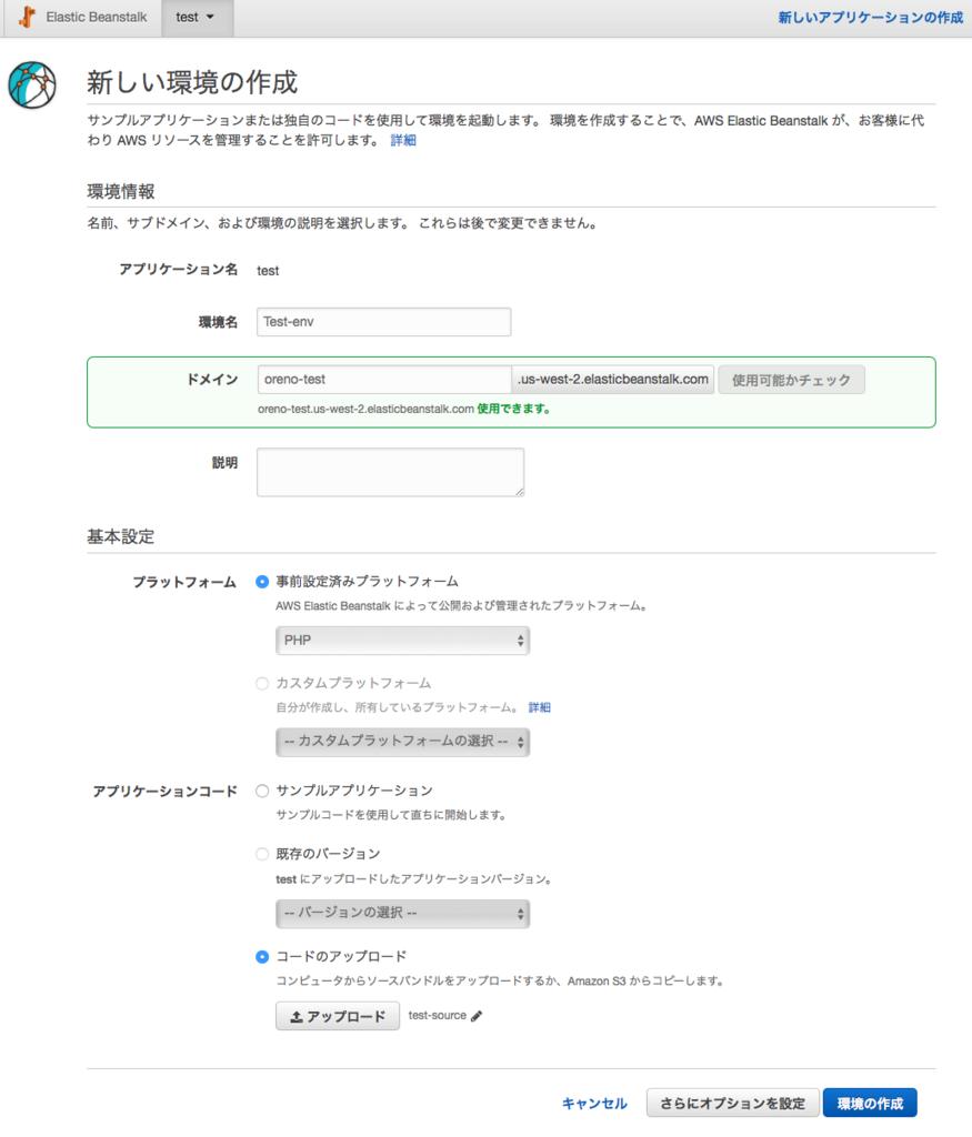 f:id:kitsugi:20180829073257p:plain