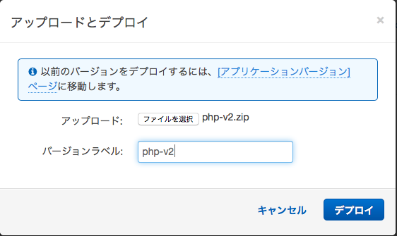 f:id:kitsugi:20180829073350p:plain