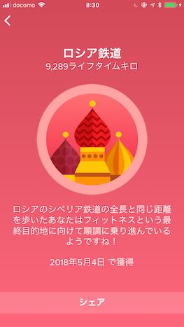 f:id:kitsugi:20180903212213p:plain
