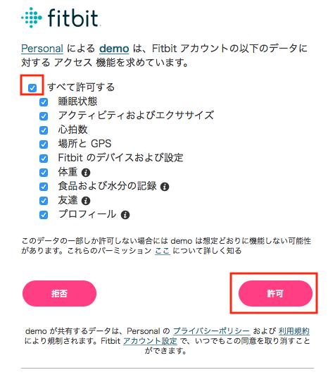f:id:kitsugi:20180903231029p:plain