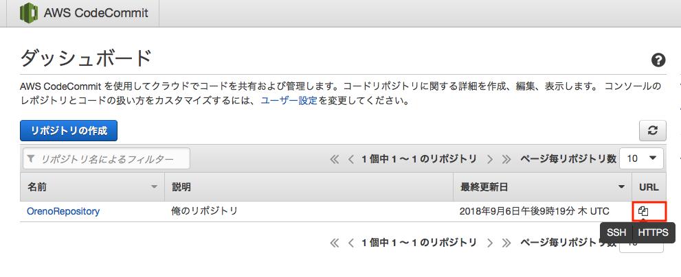 f:id:kitsugi:20180915095453p:plain
