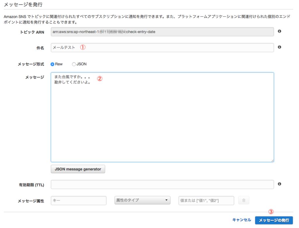 f:id:kitsugi:20181003054335p:plain