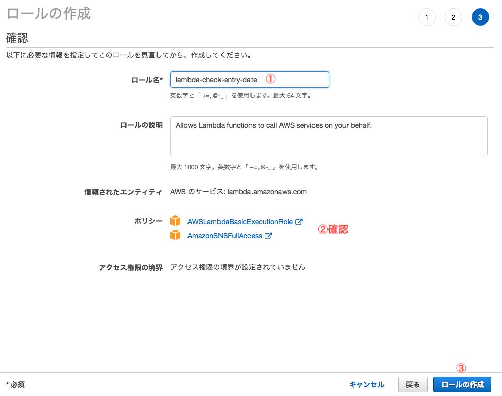 f:id:kitsugi:20181003062605p:plain