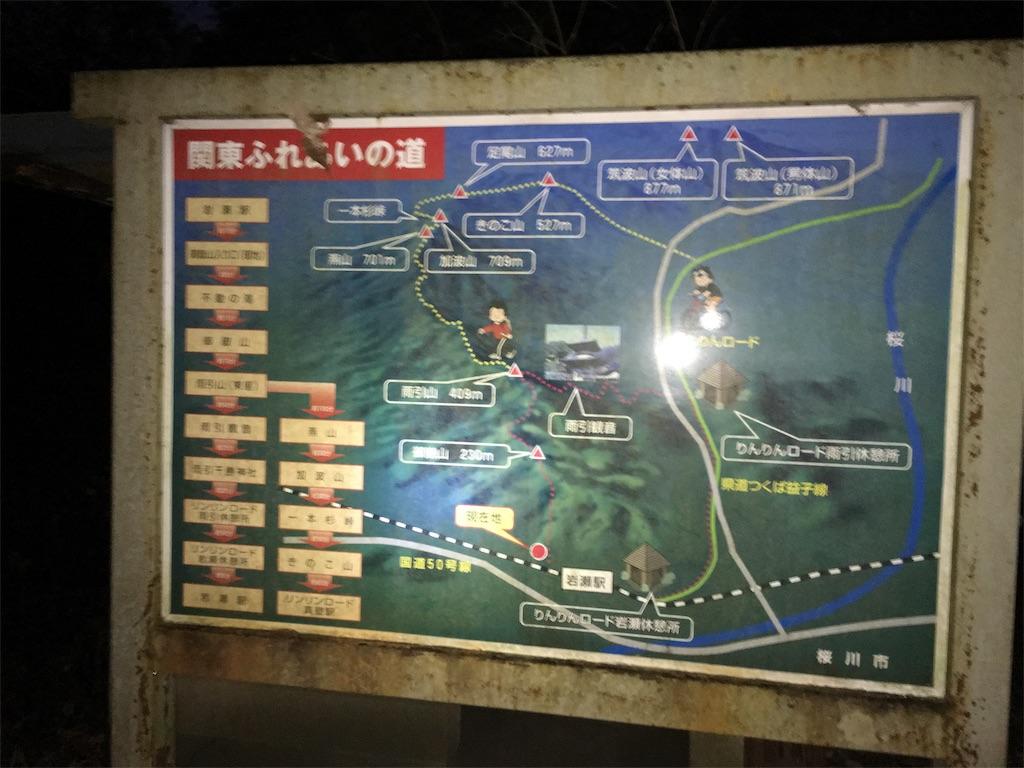 f:id:kitsugi:20190101221212j:image