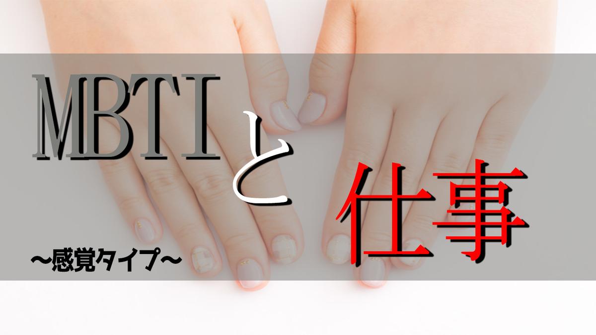 f:id:kitsune-eiga:20200522222612p:plain