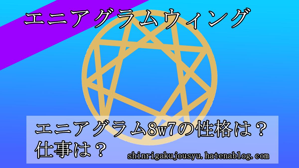 f:id:kitsune-eiga:20201227200130p:plain