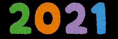 f:id:kitsune-eiga:20201227212750p:plain
