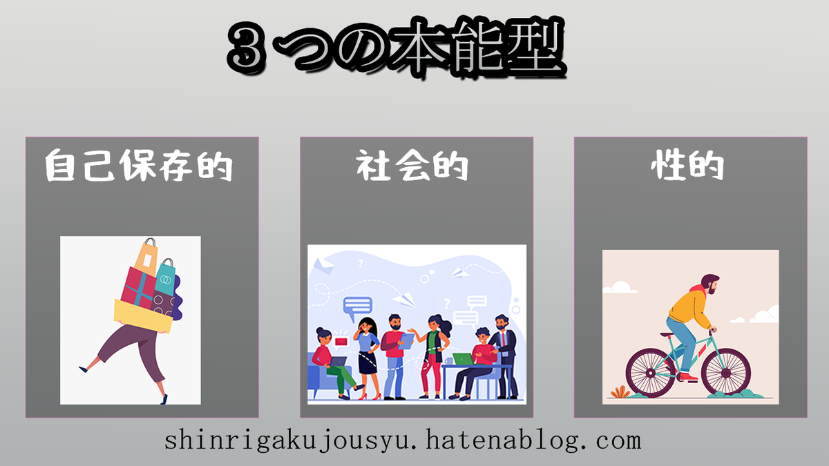 f:id:kitsune-eiga:20201230153410p:plain