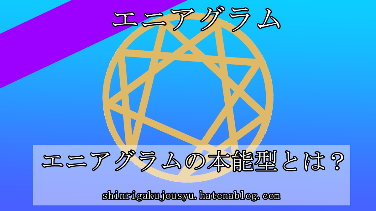 f:id:kitsune-eiga:20201230153434p:plain