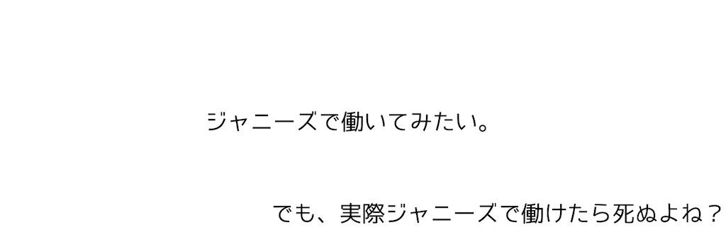 f:id:kitsunejimihappy:20200531174823p:image
