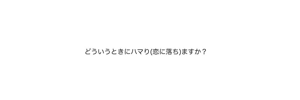 f:id:kitsunejimihappy:20200602192935p:image