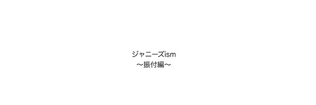 f:id:kitsunejimihappy:20200613084925p:image