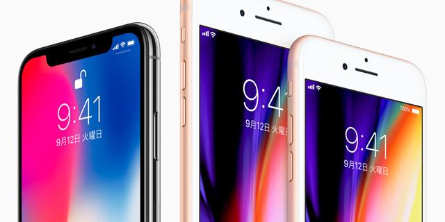 iPhone X・8・8 Plus|保護強化ガラスフィルムおすすめランキング
