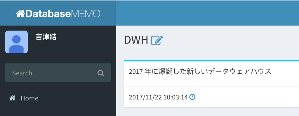 f:id:kitsuyui:20171211181949p:plain
