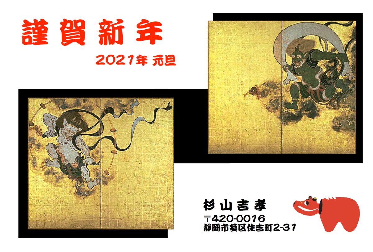 f:id:kittsan:20210105100137p:plain