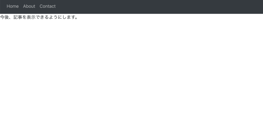 f:id:kituman:20190120233455p:plain