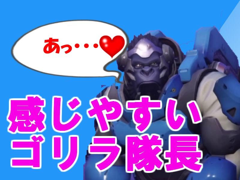 f:id:kitune_soldier:20160908210050j:plain