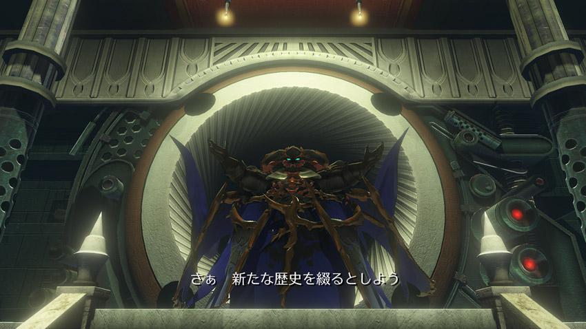 f:id:kitune_soldier:20161031215732j:plain