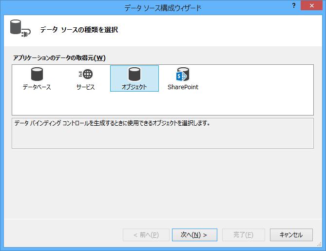 f:id:kitunechan:20150416120926p:plain