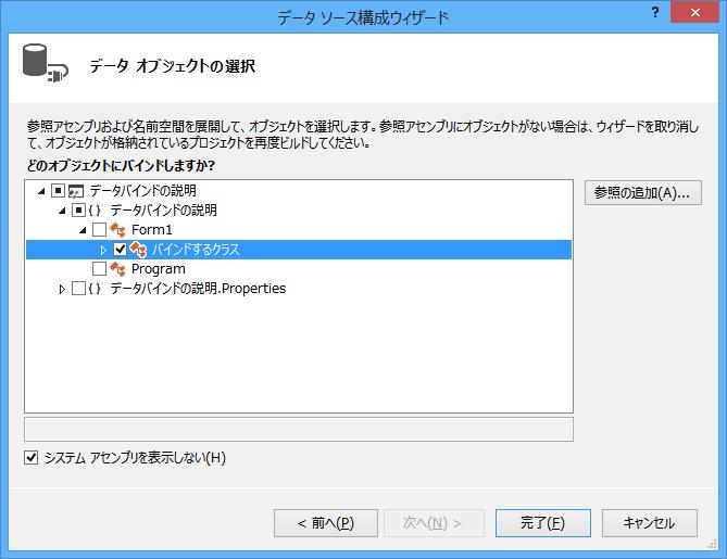 f:id:kitunechan:20150416121100p:plain