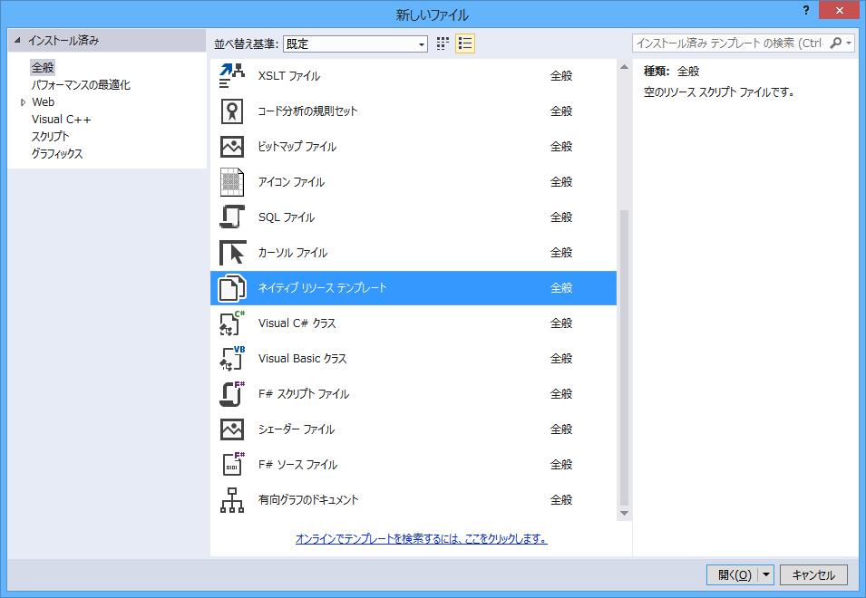 f:id:kitunechan:20160428130432p:plain:w350