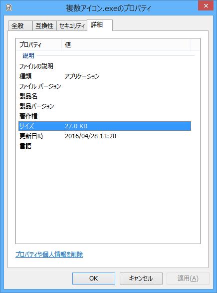 f:id:kitunechan:20160428132116p:plain:h250