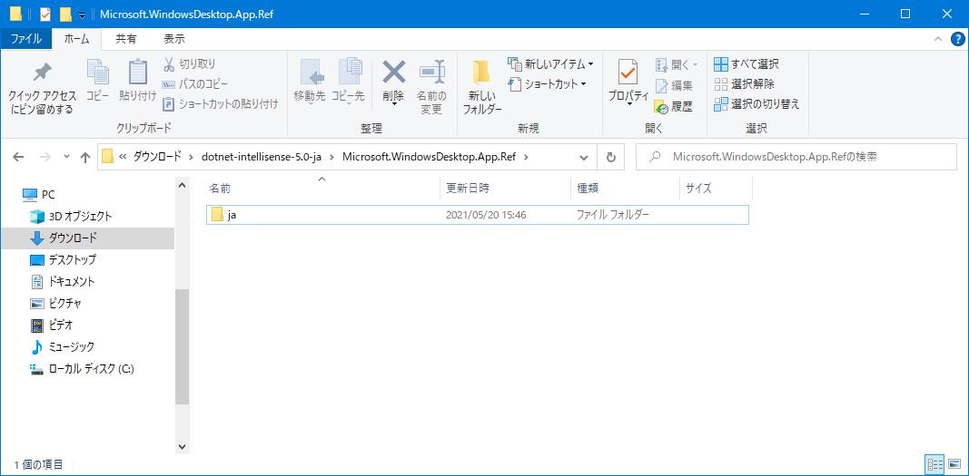 f:id:kitunechan:20210520155452p:plain