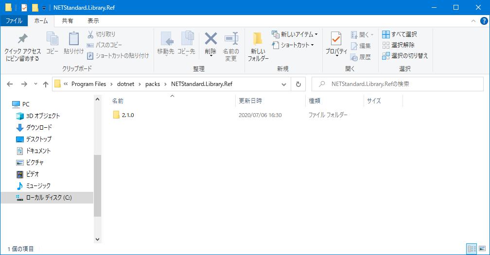 f:id:kitunechan:20210520160022p:plain