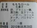 20100628102537