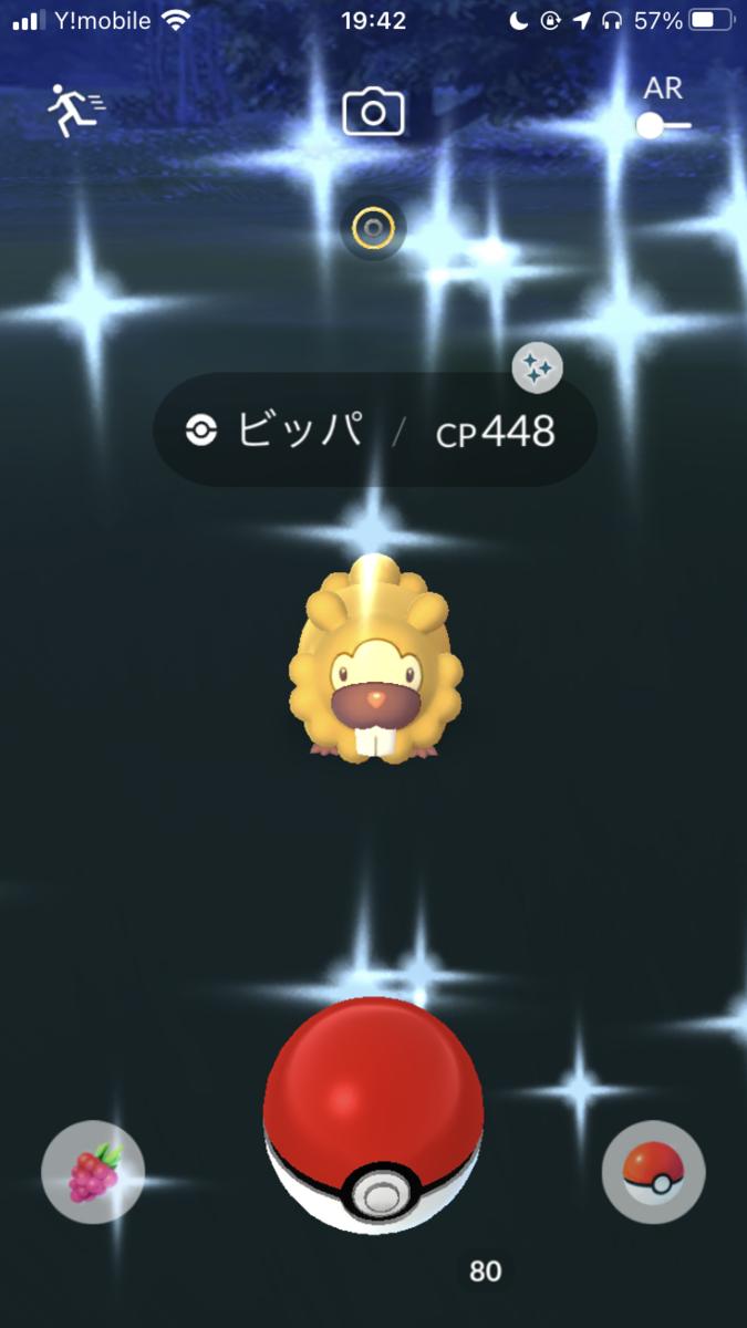 f:id:kituuro523:20210702204455p:plain