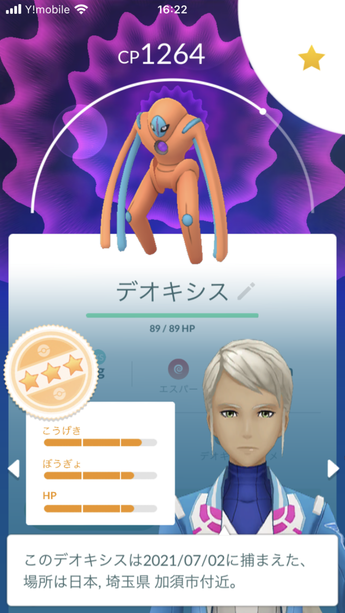 f:id:kituuro523:20210702204512p:plain