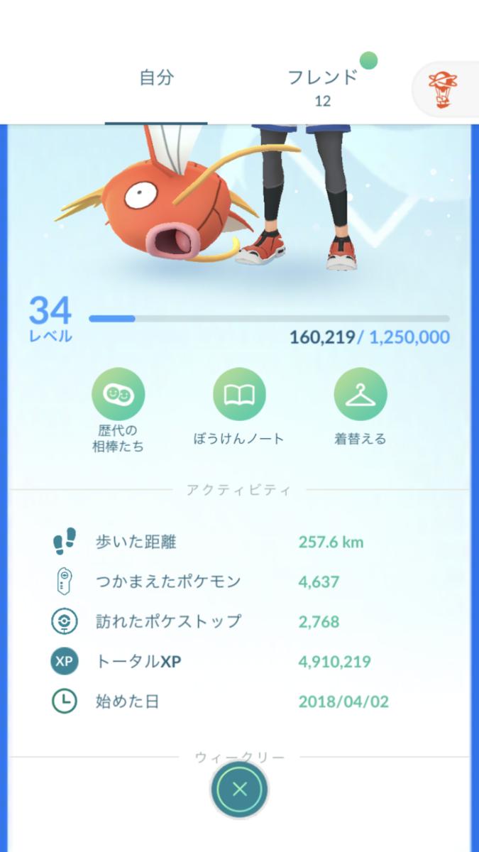 f:id:kituuro523:20210702204516p:plain