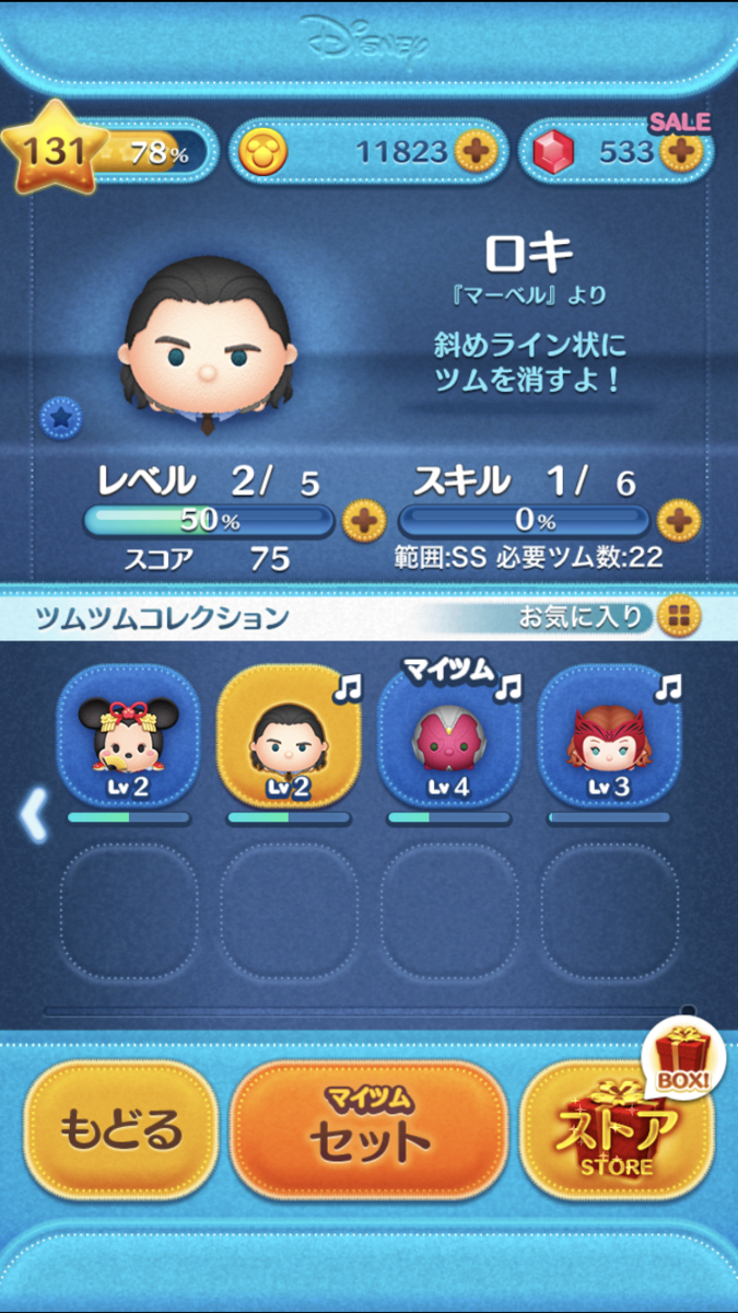 f:id:kituuro523:20210702205723p:plain