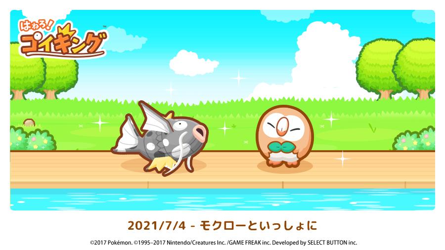 f:id:kituuro523:20210709215715p:plain