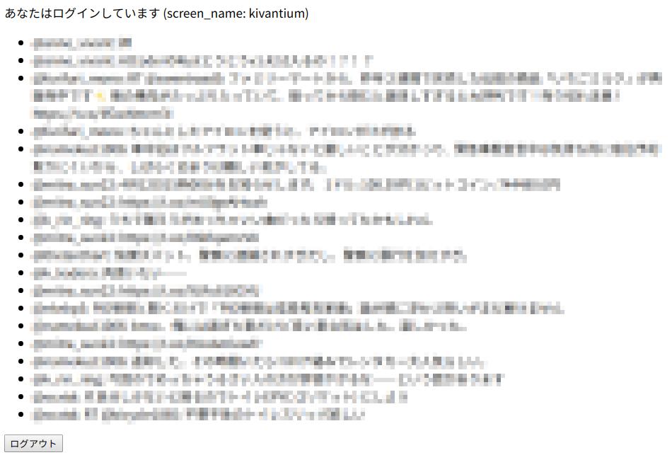 f:id:kivantium:20200412153845p:plain