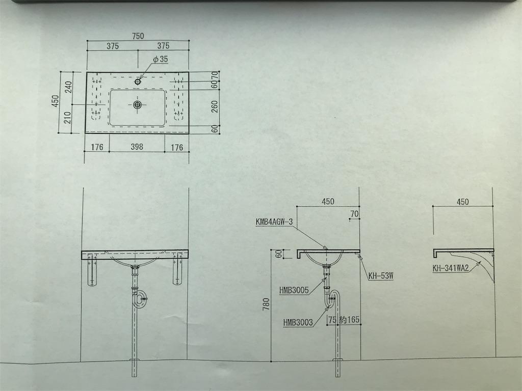 f:id:kivi06100601:20180228105132j:image