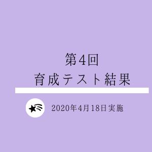 f:id:kivi06100601:20200503150832p:plain