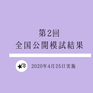 f:id:kivi06100601:20200511100709p:plain