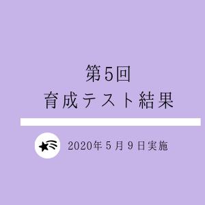 f:id:kivi06100601:20200518211712p:plain
