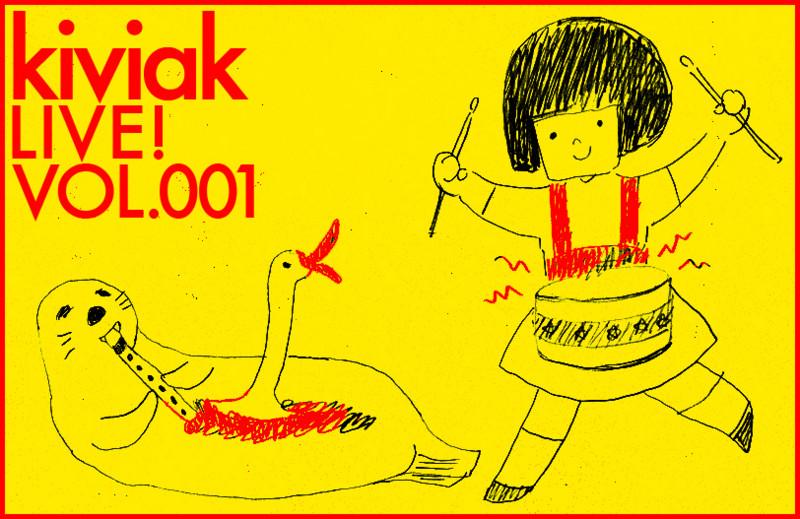 f:id:kiviak:20091007023449j:image