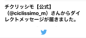 f:id:kiwa2408:20200318222729p:plain
