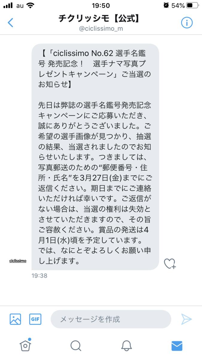 f:id:kiwa2408:20200318222912p:plain