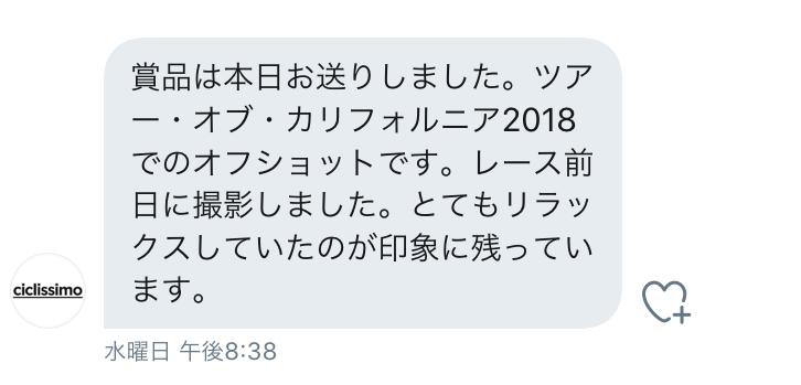 f:id:kiwa2408:20200405200055p:plain