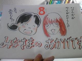 f:id:kiwa_irie:20141215235300j:image